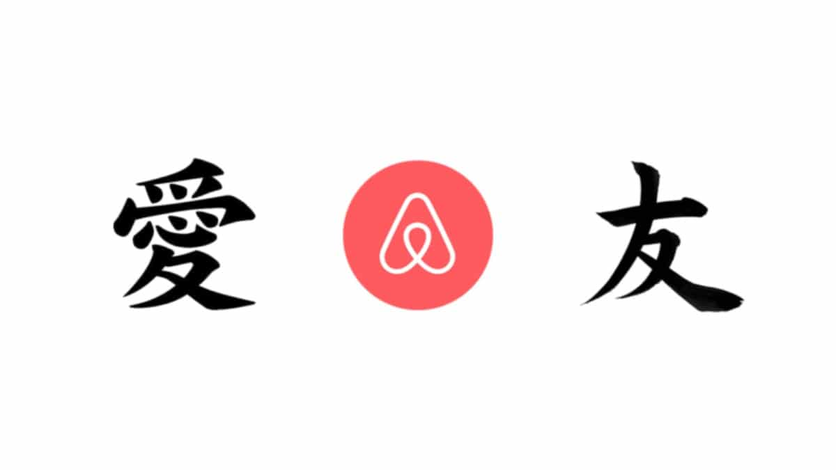airbnb japon